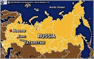 Tatarstan Map