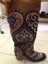 Boot 1