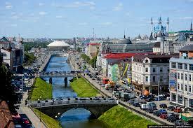Kazan_Bulak